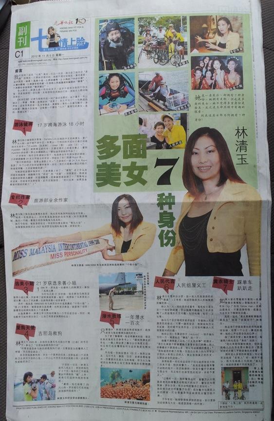 wpid-KwongWahArticle-2012-12-31-16-59.jpg