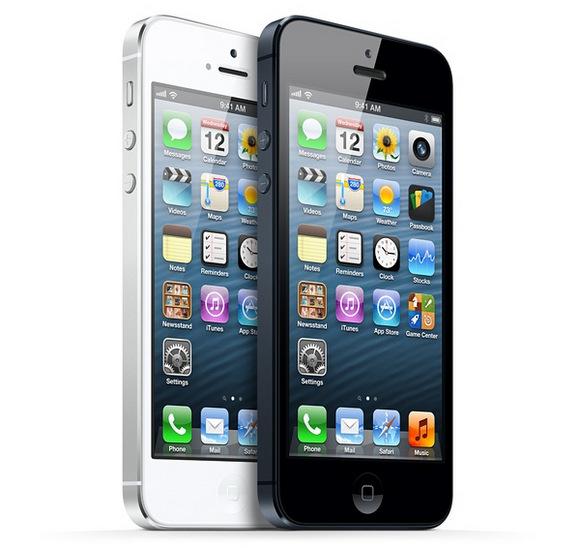 wpid-iphone5b-2013-08-3-21-29.jpg